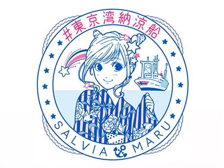 「東京湾納涼船」イベント・アイコン