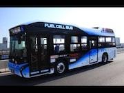 東京都交通局が燃料電池バスの営業運転開始へ 丸の内と東京ビッグサイト結ぶ