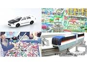 羽田空港に「トミカ」「プラレール」の限定ショップ 記念商品販売も