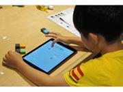 お台場で子供向けITものづくり教室 ソニーのプログラミングブロック「MESH」使う