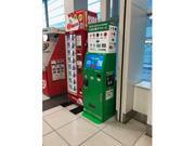 羽田空港に電子マネー交換サービス端末 国際線利用ニーズに