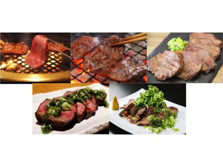 全国各地のブランド牛や希少な部位の肉などを使った料理