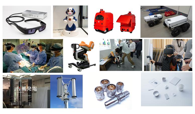 出展企業による製品・技術・サービス(イメージ)