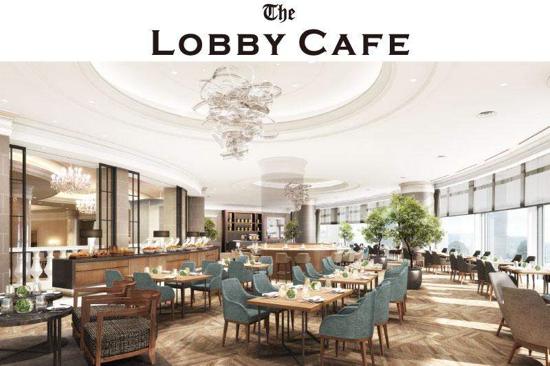 「The Lobby Cafe」店舗(イメージ)