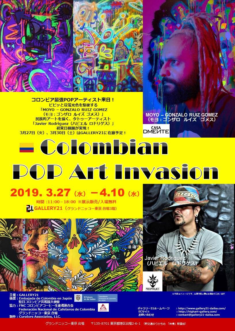 「Colombian POP Art Invasion」イメージ