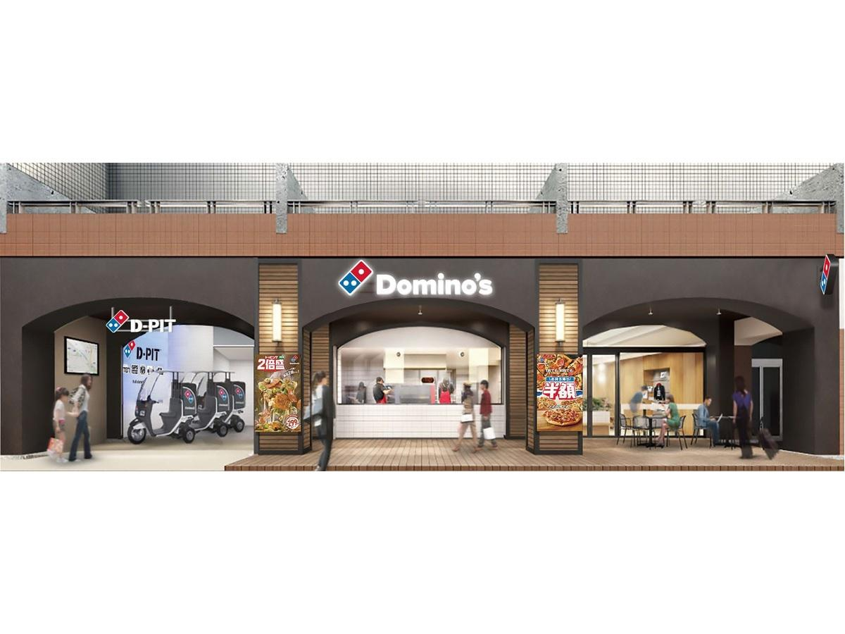 「世界一透明なドミノ・ピザ」ドミノ・ピザ 台場店外観イメージ