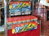 首都高とグリコが「ドリームポッキー」販売 全長18センチのロングサイズ