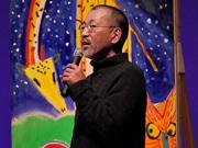 射水のホールで絵本作家ライブ 20年ぶり富山公演、朗読や弾き語りなど