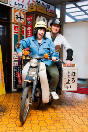 富山のフリーライター・ピストン藤井さん企画展 富山の珍スポットを紹介