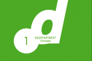 「D&DEPARTMENT」富山店が1周年 2部構成でスペシャルメニューも