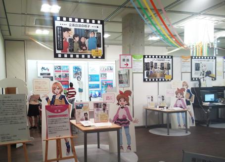 富山でアニメスタジオ再現する企...
