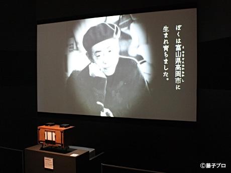 藤子・F・不二雄先生が12歳の頃に手作りしたと言われている投影機「反射幻灯機」