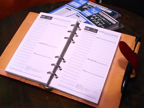 「段取り達人」シリーズの2017年版システム手帳リフィル