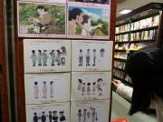 「この世界の片隅に」作画監督・松原秀典さん、富山の書店でトークショー