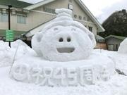 宇奈月温泉で冬の風物詩「雪のカーニバル」 ユニークな雪像出そろう