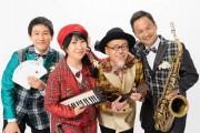 富山で室井滋さんの絵本ユニットがトークライブ 初アルバムリリース記念で