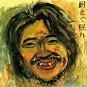 富山のシンガー、W.C.カラスさんライブ企画 舞台増設した日本酒居酒屋で