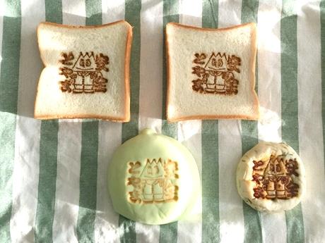 「許サンド」(上)と「止メロンパン」(左下)と「喜んぶパン」