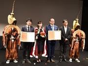 南砺市がアニメ・サクラクエストの「間野山市」と姉妹都市提携