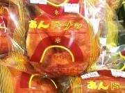 富山駅前の土産店でローカル袋パン祭り 県内7メーカーの「懐かしパン」一堂に