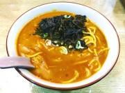 高岡のネパール料理店が「カレーラーメン」 マトンやキーマなど6種類