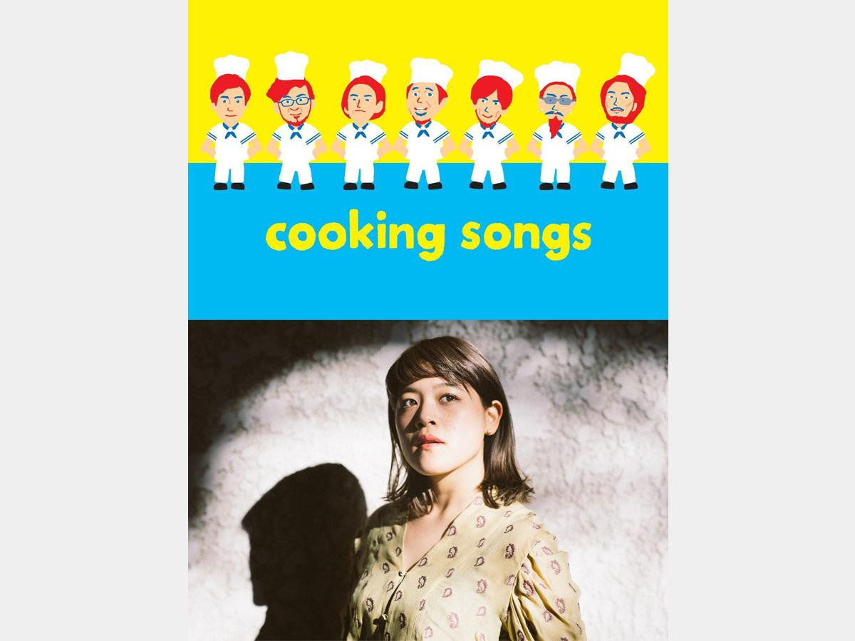 cooking songsと優河さんは富山初登場