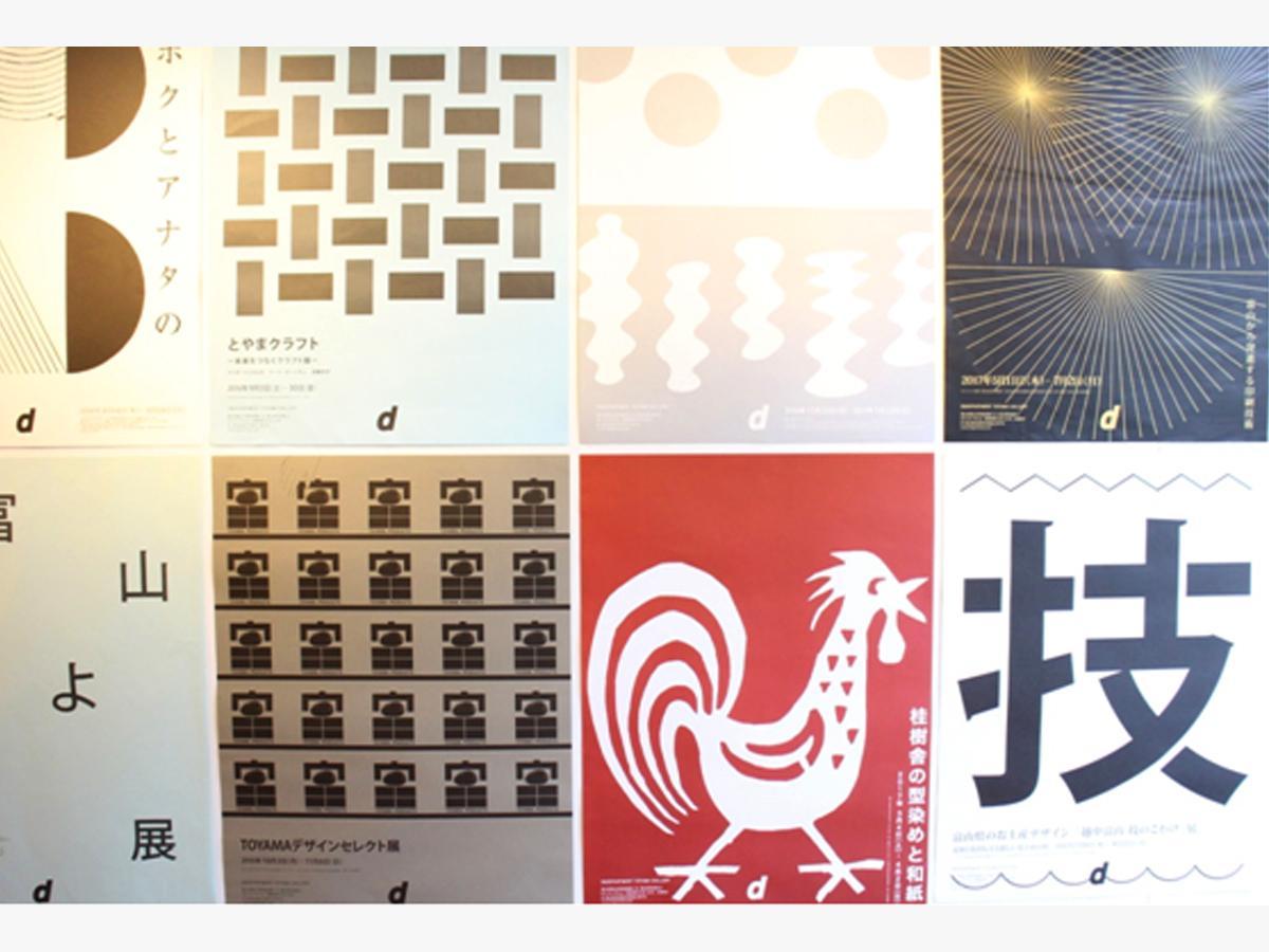 会場ではB1サイズのポスターが壁一面に貼られている