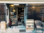 高岡・伏木の古書店で詩の朗読とオープンマイクイベント