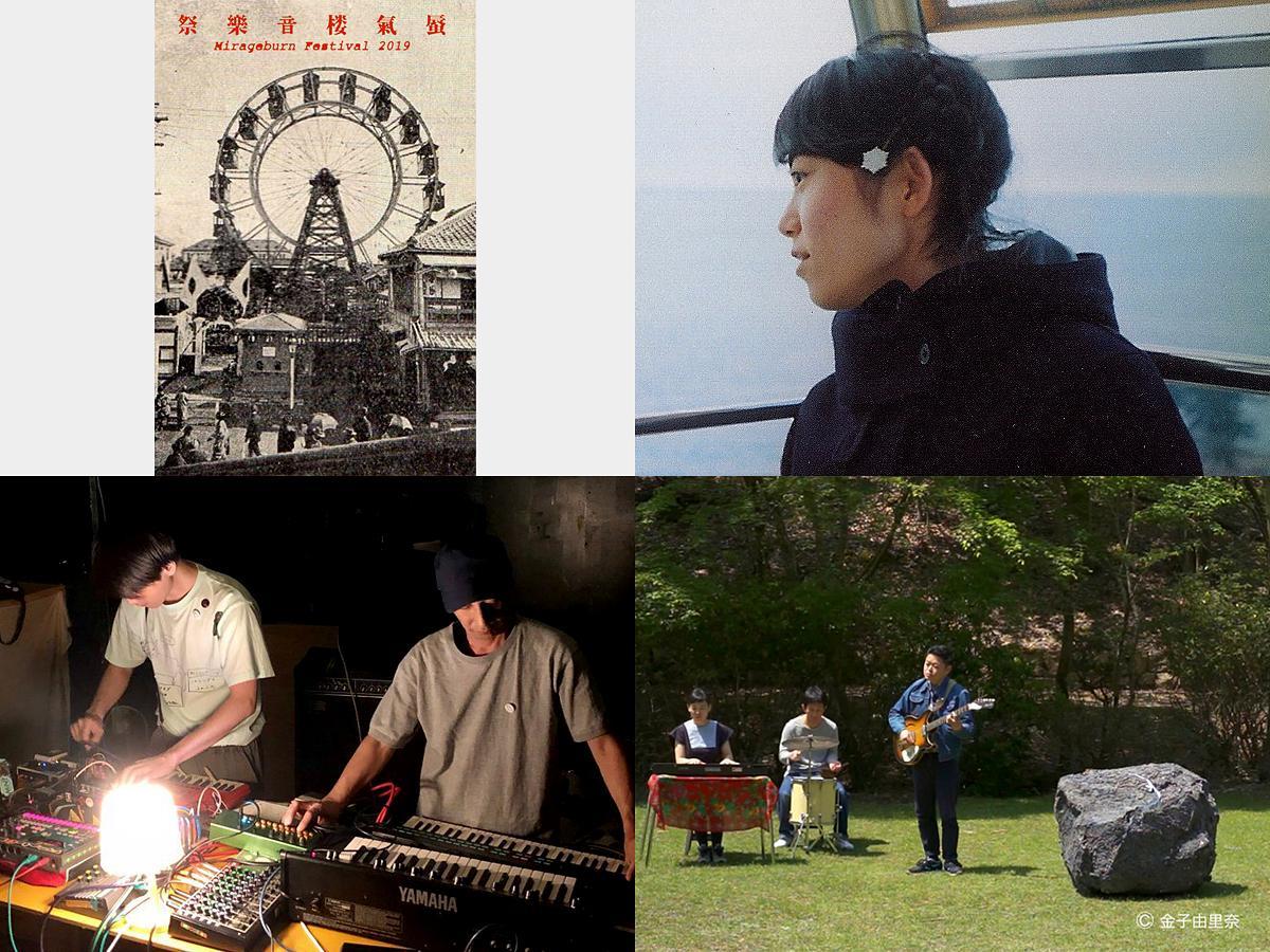右上から加藤りまさん、左下から「shibata & asuna」「MOON FACE BOYS」