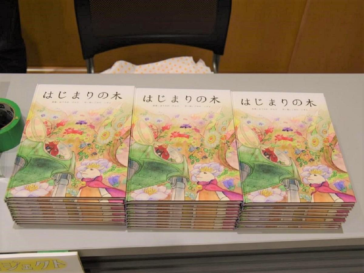 富山・南砺市で「桜ヶ池ファミリア」イベント 能登麻美子さん絵本朗読会など