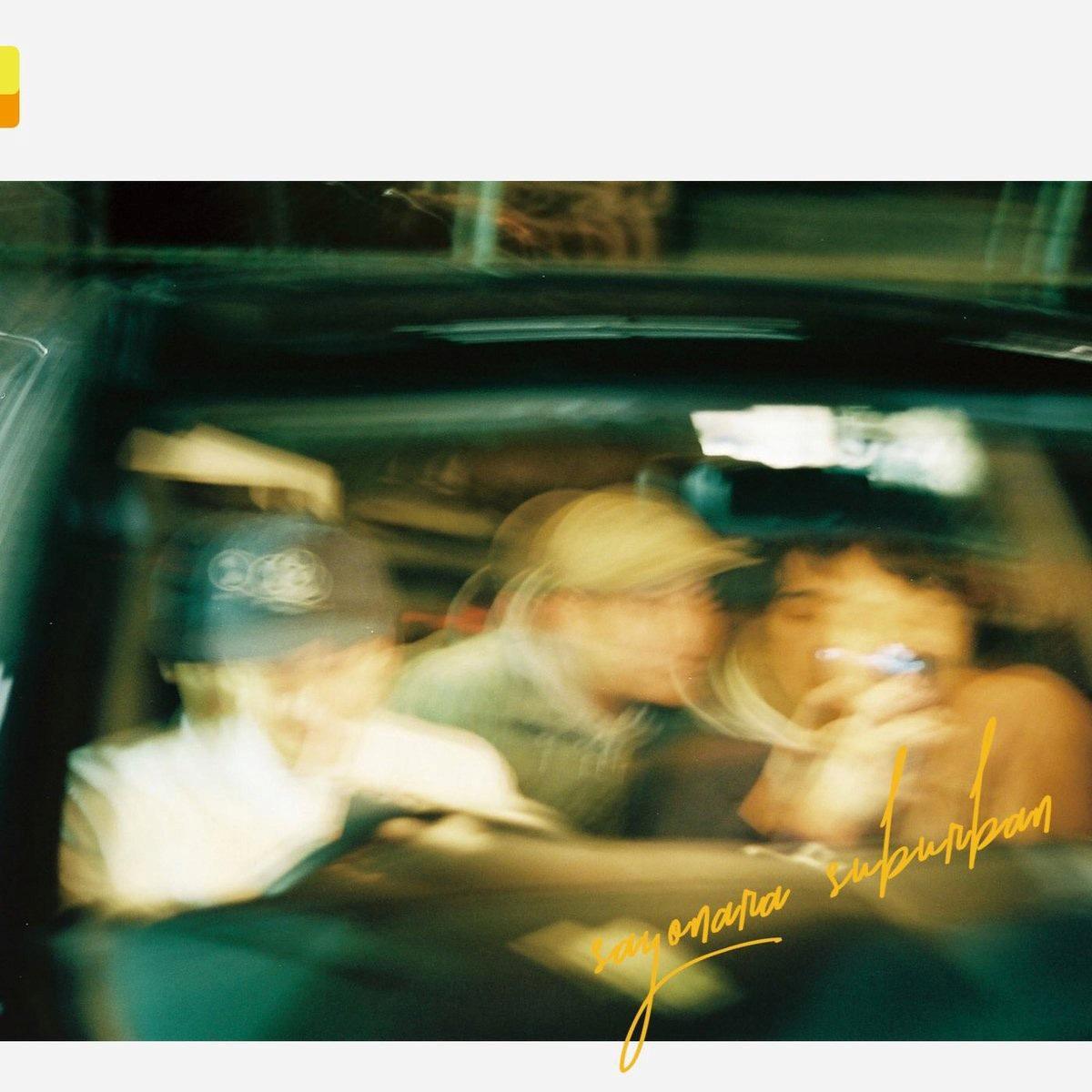 ゲームセンターの新作EP「さよならサバーバン」のジャケット写真