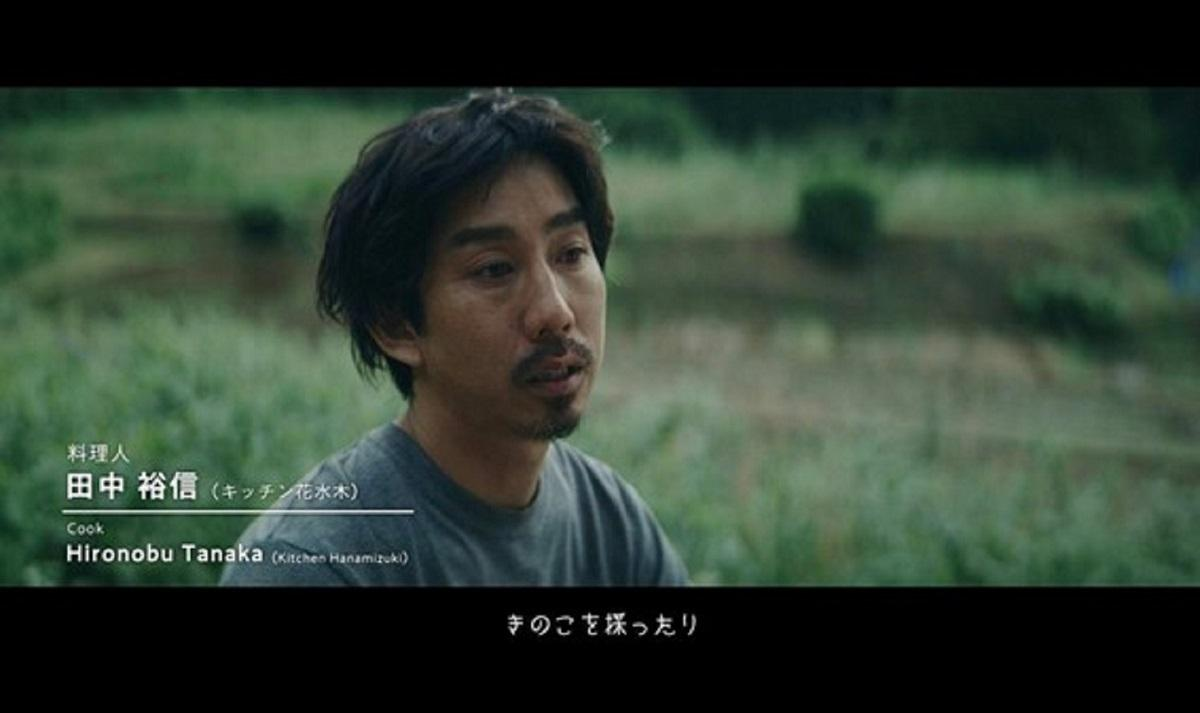料理人で「キッチン花水木」を営む田中裕信さん
