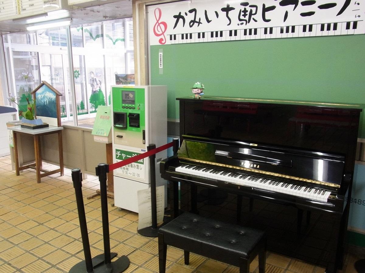 駅構内に設置されたピアノ