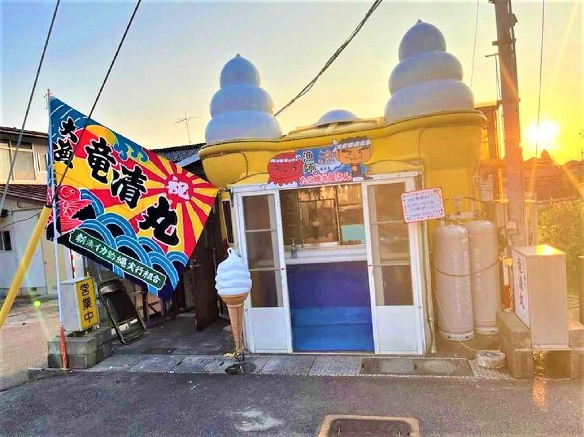 大漁旗とソフトクリームが特徴の外観