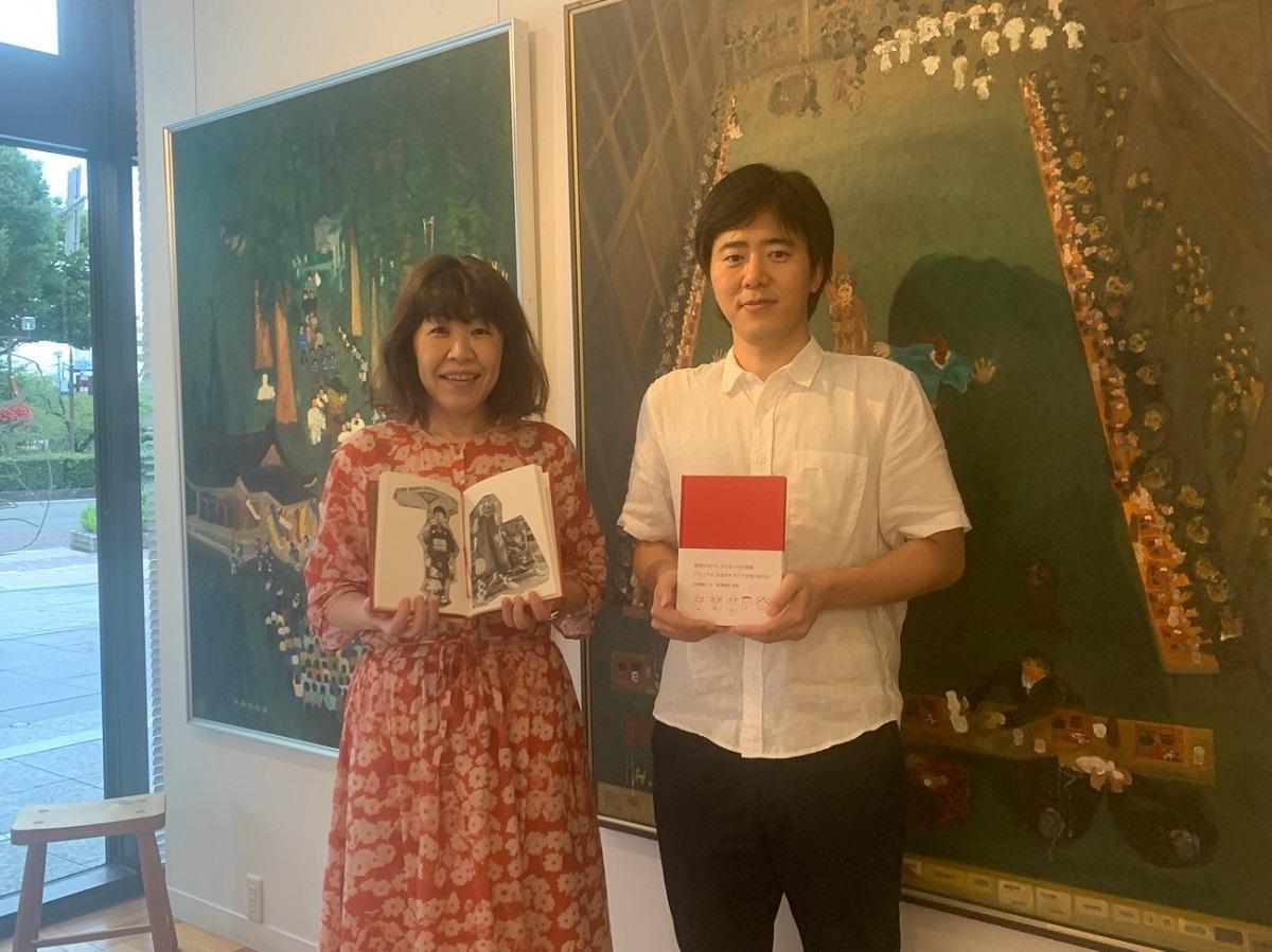 著者の宮田さんと執筆を手掛けた広瀬さん