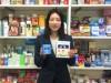 富山・老舗薬品メーカーの定番入浴剤に新商品 涼しげな「はっかの香り」
