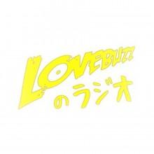 富山のDJイベント「LOVEBUZZ」がラジオ番組をスタート