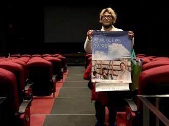 富山で「君がいる、いた、そんな時。」上映 迫田公介監督が舞台あいさつ