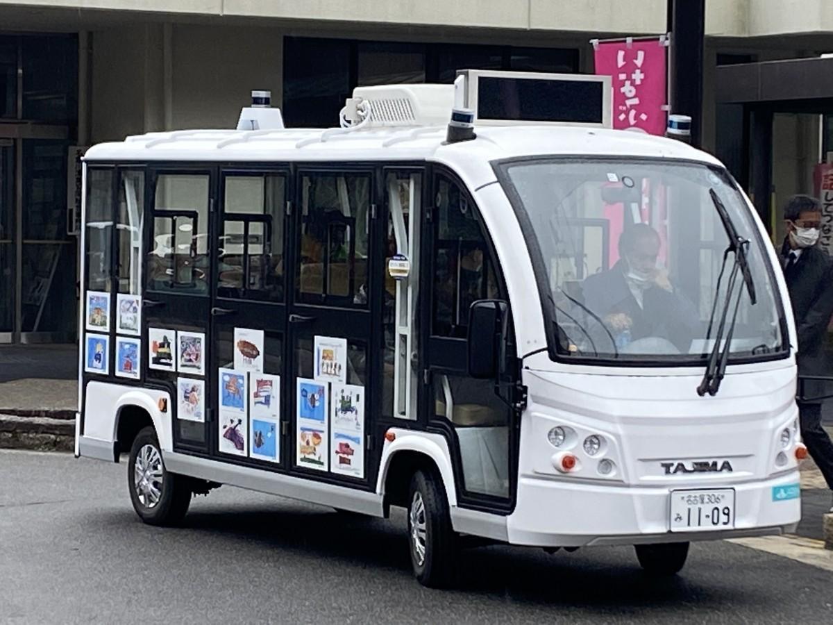 実証に使用されたEVバス