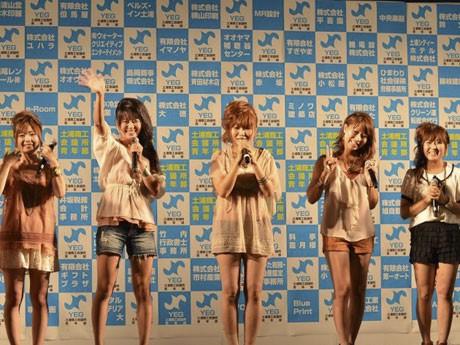 5人グループ「T-Princess」