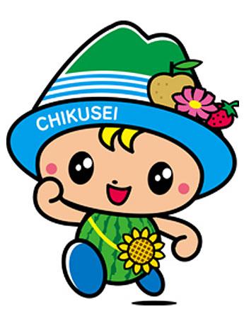 筑西市のイメージキャラクター「ちっくん」