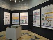 筑波大の次世代がん治療研究、エキスポセンターで展示