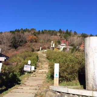 筑波山での「婚活登山」イベント-34人中5組がカップルに