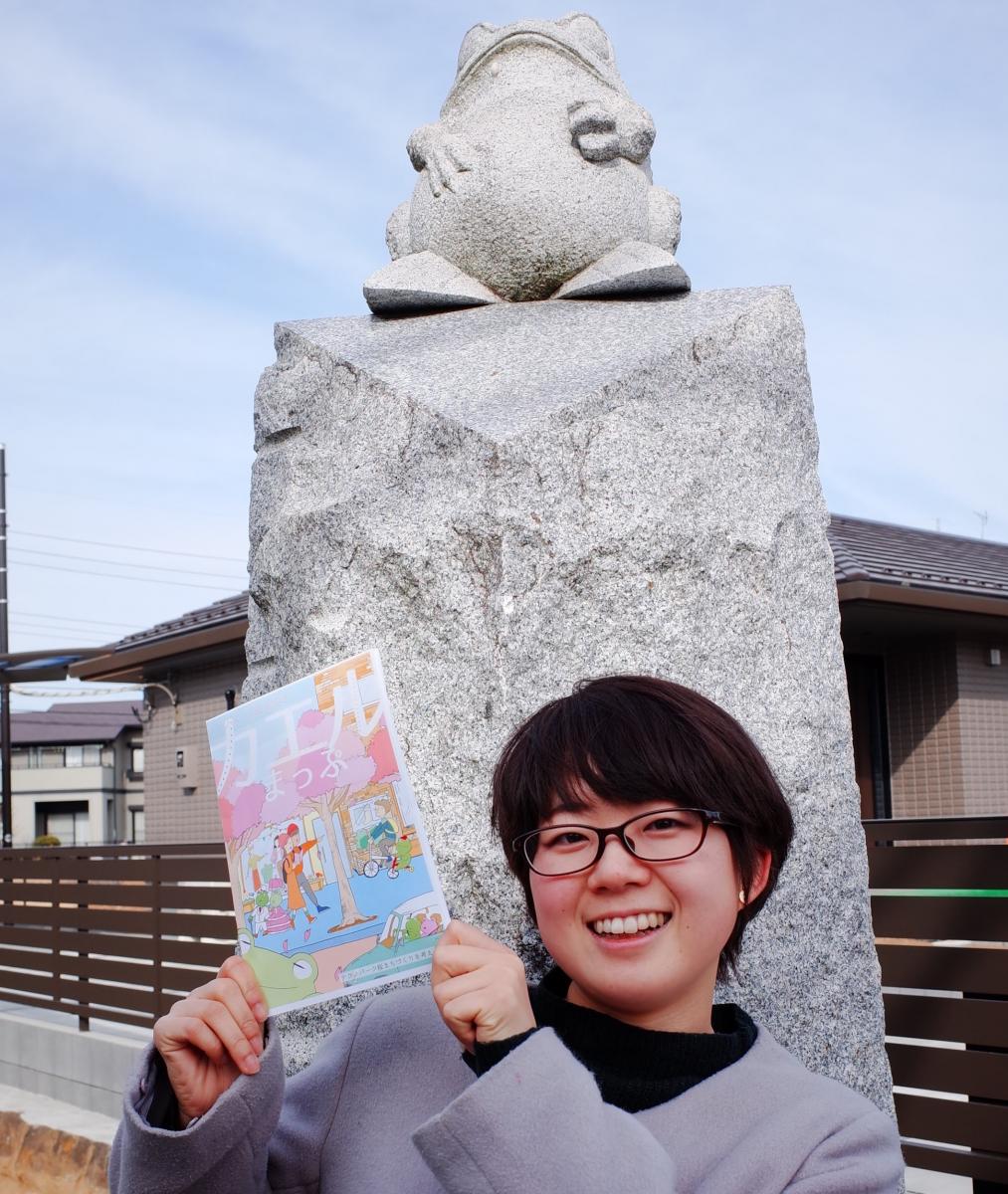 カエルマップの作成に協力した高橋理恵子さん