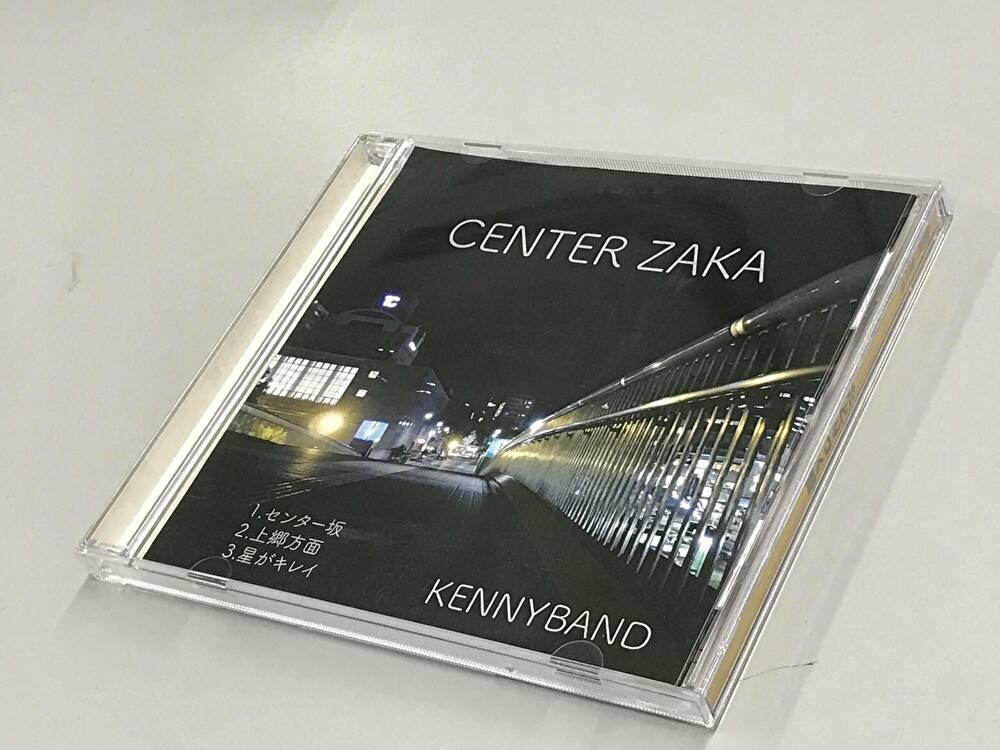 ミニアルバム「CENTER ZAKA」