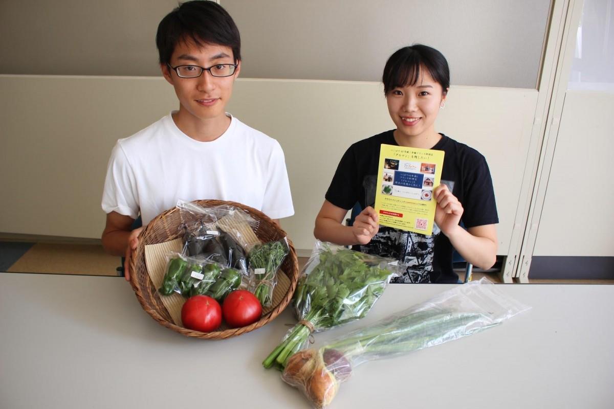 クラウドファンディングに挑戦する筑波大生の高瀬さん、加藤さん