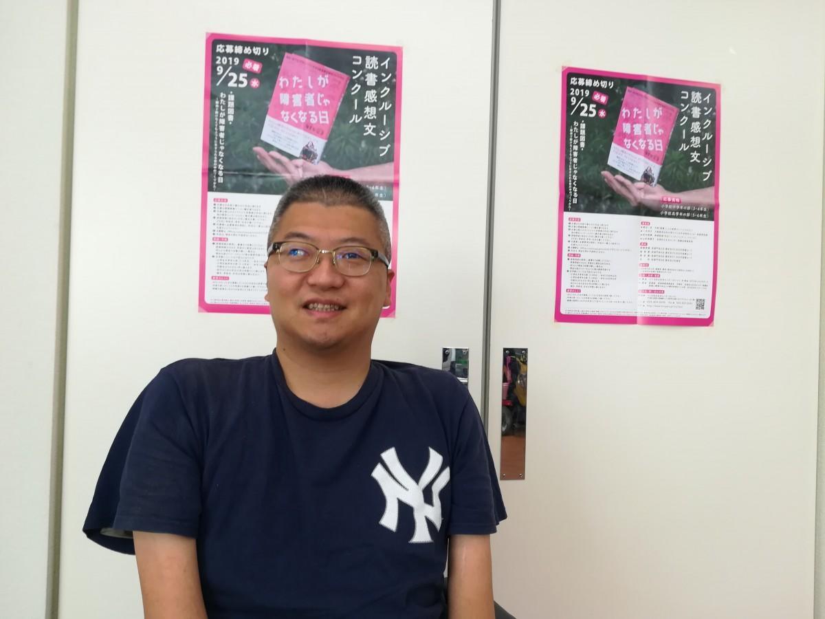 主催の斉藤新吾さん