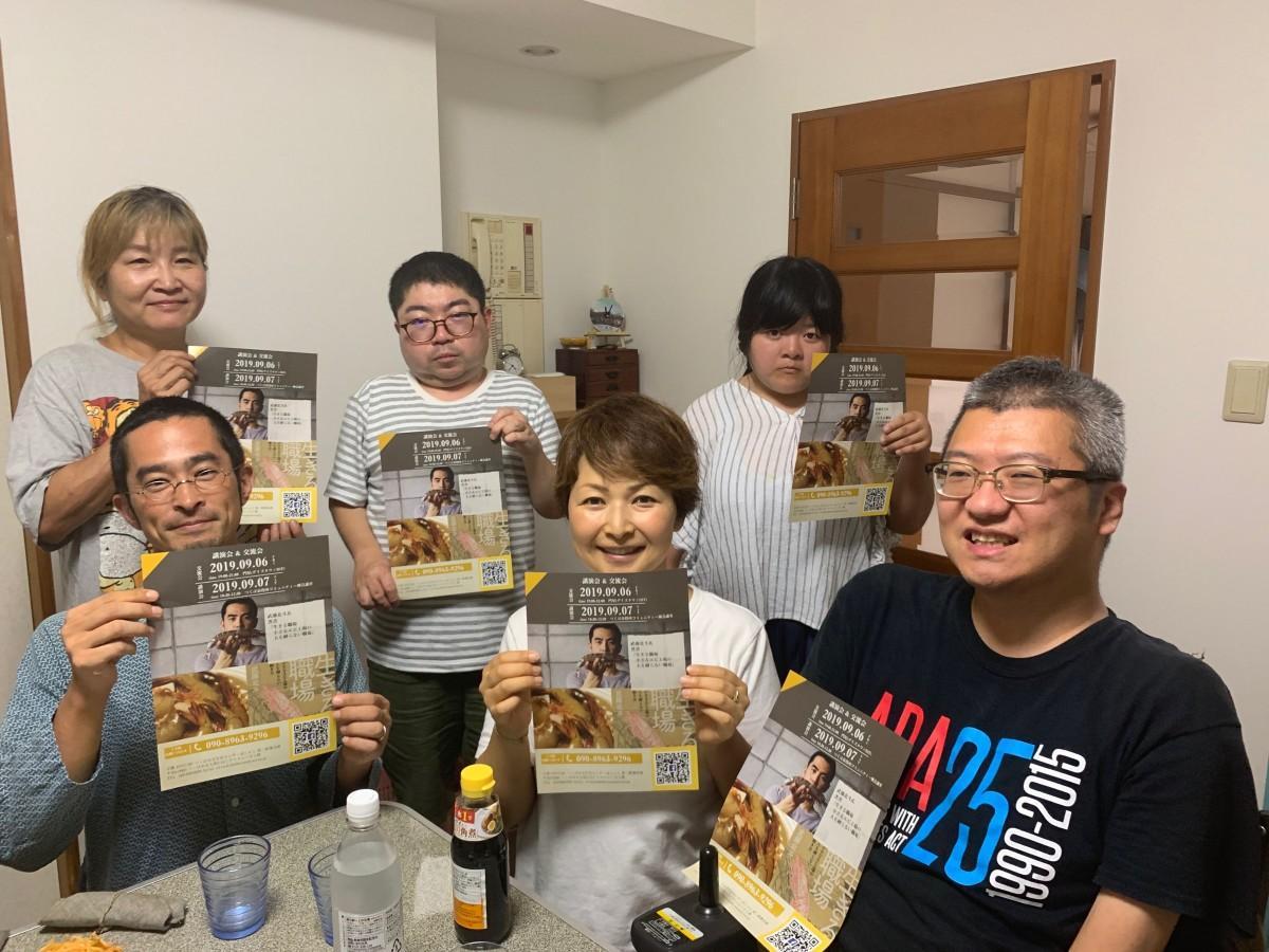 武藤さんの著書を持つ主催者