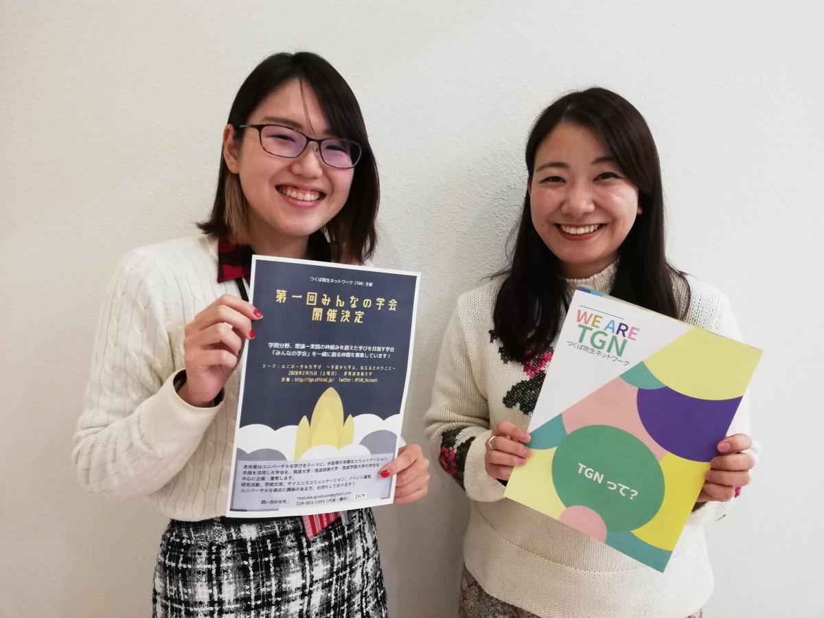 主催の青木優美さんと讃井知さん。