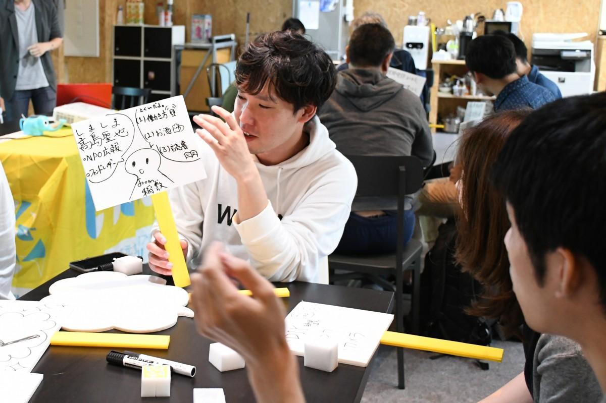 小泉祐司さん主催の福祉関連のイベントの様子